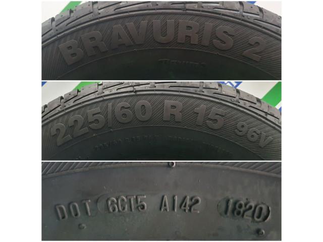 Barum Bravuris 2, 225/60 R15, 96V