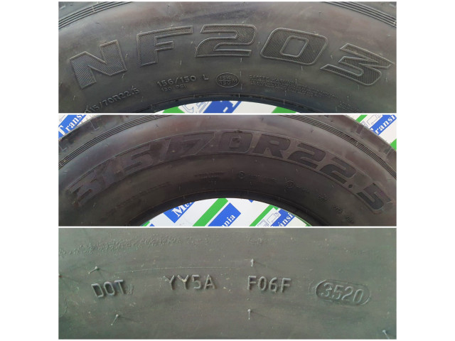 Kama PRO NF203, 315/70 R22.5, 156/150 L