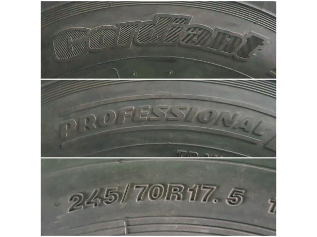 Cordiant Professional TR-2, 245/70 R17.5, 143/141 J