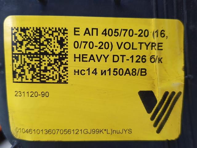 Voltyre Heavy DT-126, 14 pliuri, 16.0/80 - 20