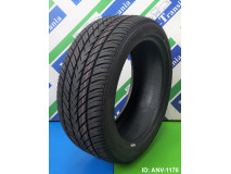 Kelly, UHP Rim Protect (Goodyear), 225/45 R17