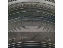 Cordiant Professional DR-1, 215/75 R17.5, 126/124 M