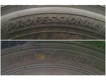 Cordiant Professional FR-1, 215/75 R17.5, 126/124 M