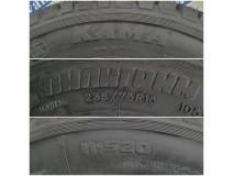 Kama N-520, 235/75 R15, 105 Q