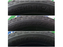 Athree-A, Ecosaver, 255/50 R19